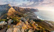 """""""Росатом"""" може да помогне на Южна Африка за развитието на ядрената енергетика"""