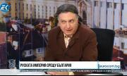 Историкът Янко Гочев: Смъртта на Васил Левски е тържество за руската дипломация