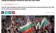 """Telegraf.rs: Как България получи титлата """"европейска мафиотска държава"""""""