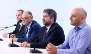"""''Демократична България'' започва национална кампания за честни избори """"Ти броиш"""""""