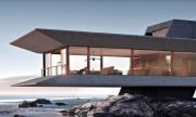 Как ще изглежда домът на бъдещето
