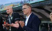 Лудогорец без треньор в следващите три мача
