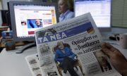 Медиите спряха новините в Гърция