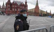 Фондът за борба с корупцията на Навални да бъде ликвидиран