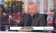 Радослав Бимбалов: Вменяват ни вина от месеци (ВИДЕО)