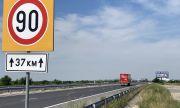 Временни ограничения на магистралите