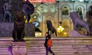 Масова мобилизация в Северна Македония