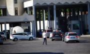 Продават фалшиви PCR тестове на Кулата срещу 40 евро