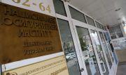 Как НОИ тихомълком ощетява хиляди български граждани