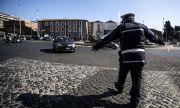 Задържаният за шпионаж италианец не е имал достъп до секретна информация