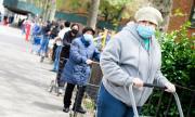 Над 1500 души починаха от коронавирус в САЩ през последното денонощие