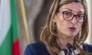 Екатерина Захариева призова да се спрат дезинформационните кампании от Западните Балкани срещу държави от ЕС