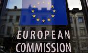 Европейската комисия емитира за пръв път социални облигации