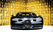 Продава се Bugatti Chiron втора употреба