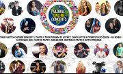 Български артисти предлагат частни онлайн концерти