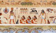 Кой древноегипетски бог или богиня сте според зодията