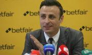 Заформя се голям скандал в България и Европа с Бербатов заради заобикаляне на закона