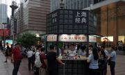 Шанхай е най-скъпият град