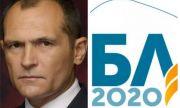 Партията на Божков с гръмко обещание