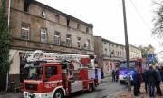 Четирима души загинаха при пожар в хоспис