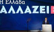 Гърция помага на семействата за сметките