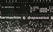 На този ден Левски - ЦСКА 0:5, ЦСКА - Левски 1:7 (ВИДЕО)