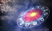 Вашият хороскоп за днес, 14.10.2021 г.