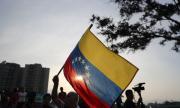 Близък до Мадуро размразявал фондове в България