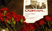 Кой ликвидира руския посланик в Анкара?