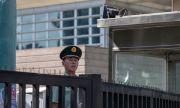 Интернет атака срещу посолство на Китай
