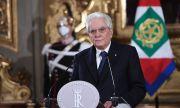 Италианският президент зове за единство