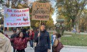 Русе и Габрово протестираха срещу ограничителните мерки