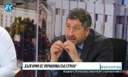 Христо Иванов за корупцията, Росенец и защо му е звънял Борисов (ВИДЕО)