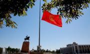 Русия е важна за стабилността на Киргизстан