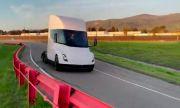Tesla показа електрическия си камион, който ще изминава 1000 км без презареждане (ВИДЕО)
