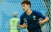UEFA EURO 2020 Бивш френски национал: Павар ме разочарова!