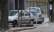 Столичани: Властите изоставиха контрола за паркиране в центъра