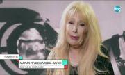 Мария Грубешлиева - Муки: Усещах, че нещо ще се случи с гроба на майка ми