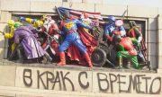Опаковайте Паметника на съветската армия, вместо да спорите за Кристо и Триумфалната арка