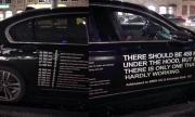 Ядосан естонец води списък на ремонтите върху BMW-то си