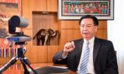 Тайван затяга връзките с Индия