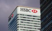 HSBC подкрепя китайския закон за национална сигурност в Хонконг