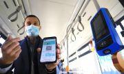 Пуснаха електронен билет за градския транспорт в София