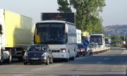 Стартират автобусни превози до Сърбия и Гърция