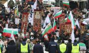 """""""Възраждане"""" протестира, иска оставката на кабинета"""