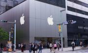 Apple вече струва 2 трилиона долара