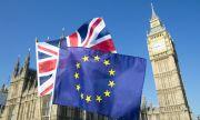 ЕК: Продължава да има фундаментални различия в Брекзит преговорите!