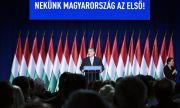 Петер Сиярто: Брюксел изнудва Будапеща, използвайки Плана за възстановяване!