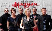 Голи секс сцени в най-новия български филм