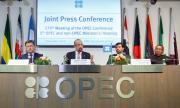 САЩ, Великобритания и Канада поканени на срещата на ОПЕК